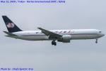 Chofu Spotter Ariaさんが、成田国際空港で撮影したカーゴジェット・エアウェイズ 767-328/ER(BDSF)の航空フォト(飛行機 写真・画像)