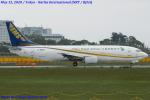 Chofu Spotter Ariaさんが、成田国際空港で撮影した中国郵政航空 737-4Q8(SF)の航空フォト(飛行機 写真・画像)