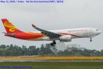 Chofu Spotter Ariaさんが、成田国際空港で撮影した香港エアカーゴ A330-243Fの航空フォト(飛行機 写真・画像)