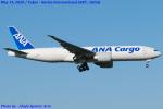 Chofu Spotter Ariaさんが、成田国際空港で撮影した全日空 777-F81の航空フォト(飛行機 写真・画像)