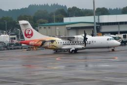 乗った気分さんが、鹿児島空港で撮影した日本エアコミューター ATR-42-600の航空フォト(飛行機 写真・画像)