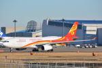 LEGACY-747さんが、成田国際空港で撮影した香港航空 A330-343Xの航空フォト(飛行機 写真・画像)