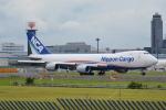 LEGACY-747さんが、成田国際空港で撮影した日本貨物航空 747-8KZF/SCDの航空フォト(飛行機 写真・画像)