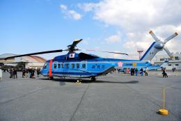 雲霧さんが、木更津飛行場で撮影した警視庁 S-92Aの航空フォト(飛行機 写真・画像)