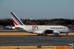 SFJ_capさんが、成田国際空港で撮影したエールフランス航空 A380-861の航空フォト(飛行機 写真・画像)