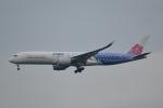 LEGACY-747さんが、成田国際空港で撮影したチャイナエアライン A350-941の航空フォト(飛行機 写真・画像)