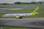 LEGACY-747さんが、成田国際空港で撮影したジンエアー 737-86Nの航空フォト(飛行機 写真・画像)