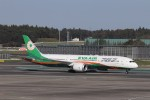 KAZFLYERさんが、成田国際空港で撮影したエバー航空 787-9の航空フォト(飛行機 写真・画像)