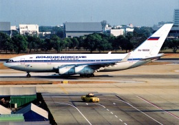 amagoさんが、ドンムアン空港で撮影したドモジェドヴォ・エアラインズ Il-96-300の航空フォト(飛行機 写真・画像)
