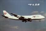 tassさんが、成田国際空港で撮影した日本航空 747-212B(SF)の航空フォト(飛行機 写真・画像)