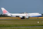 Tomo-Papaさんが、成田国際空港で撮影したチャイナエアライン 747-409F/SCDの航空フォト(飛行機 写真・画像)