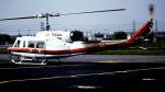 cathay451さんが、八尾空港で撮影した東亜国内航空 214Bの航空フォト(飛行機 写真・画像)