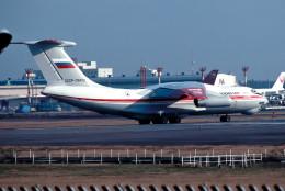 パール大山さんが、成田国際空港で撮影したアエロフロート・ソビエト航空 Il-76TDの航空フォト(飛行機 写真・画像)