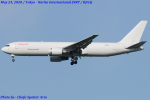 Chofu Spotter Ariaさんが、成田国際空港で撮影したカリッタ エア 767-3P6/ERの航空フォト(飛行機 写真・画像)