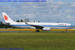 Chofu Spotter Ariaさんが、成田国際空港で撮影した中国国際航空 A330-343Xの航空フォト(飛行機 写真・画像)