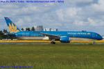 Chofu Spotter Ariaさんが、成田国際空港で撮影したベトナム航空 787-9の航空フォト(飛行機 写真・画像)