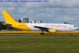 Chofu Spotter Ariaさんが、成田国際空港で撮影したエアー・ホンコン A300F4-605Rの航空フォト(飛行機 写真・画像)
