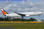 Chofu Spotter Ariaさんが、成田国際空港で撮影したフィリピン航空 A330-343Xの航空フォト(飛行機 写真・画像)