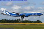 Chofu Spotter Ariaさんが、成田国際空港で撮影したエアブリッジ・カーゴ・エアラインズ 747-8Fの航空フォト(飛行機 写真・画像)