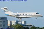 Chofu Spotter Ariaさんが、成田国際空港で撮影した台湾個人所有 Gulfstream G280の航空フォト(飛行機 写真・画像)