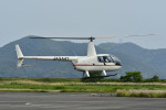 Gambardierさんが、岡南飛行場で撮影した日本法人所有 R44 IIの航空フォト(飛行機 写真・画像)