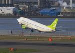ふじいあきらさんが、羽田空港で撮影したソラシド エア 737-43Qの航空フォト(飛行機 写真・画像)