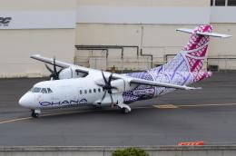 ITM58さんが、ダニエル・K・イノウエ国際空港で撮影したオハナ・バイ・ハワイアン ATR-42-500の航空フォト(飛行機 写真・画像)