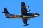 Tomo_mczさんが、新田原基地で撮影した海上自衛隊 US-2の航空フォト(飛行機 写真・画像)