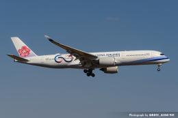 kina309さんが、成田国際空港で撮影したチャイナエアライン A350-941の航空フォト(飛行機 写真・画像)