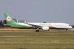 sky-spotterさんが、成田国際空港で撮影したエバー航空 787-9の航空フォト(飛行機 写真・画像)