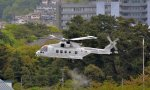 kotaちゃんさんが、海上自衛隊呉教育隊で撮影した海上自衛隊 MCH-101の航空フォト(飛行機 写真・画像)