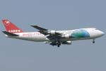 Hariboさんが、成田国際空港で撮影したノースウエスト航空 747-249F/SCDの航空フォト(飛行機 写真・画像)