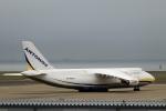 Wasawasa-isaoさんが、中部国際空港で撮影したアントノフ・エアラインズ An-124-100 Ruslanの航空フォト(飛行機 写真・画像)