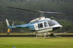 MOR1(新アカウント)さんが、日本で撮影した鹿児島国際航空 206B JetRanger IIIの航空フォト(飛行機 写真・画像)