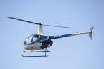 だいまる。さんが、岡南飛行場で撮影した日本個人所有 R22 Betaの航空フォト(飛行機 写真・画像)