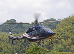 ラムさんが、静岡ヘリポートで撮影したベルヘリコプター 429の航空フォト(飛行機 写真・画像)