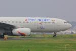 かつけんさんが、福岡空港で撮影したネパール航空 A330-243の航空フォト(飛行機 写真・画像)