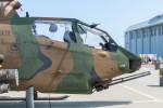jombohさんが、八戸航空基地で撮影した陸上自衛隊 AH-1Sの航空フォト(飛行機 写真・画像)