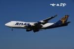 tassさんが、成田国際空港で撮影したアトラス航空 747-412F/SCDの航空フォト(飛行機 写真・画像)