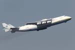 KAKOさんが、中部国際空港で撮影したアントノフ・エアラインズ An-225 Mriyaの航空フォト(飛行機 写真・画像)