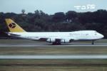 tassさんが、シンガポール・チャンギ国際空港で撮影したジャーマン・カーゴ 747-230B(SF)の航空フォト(飛行機 写真・画像)