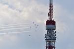 ばとさんが、東京上空で撮影した航空自衛隊 T-4の航空フォト(飛行機 写真・画像)
