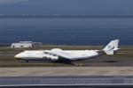 cieloさんが、中部国際空港で撮影したアントノフ・エアラインズ An-225 Mriyaの航空フォト(飛行機 写真・画像)