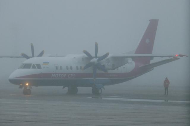ザポリージャ国際空港 - Zaporizhia International Airport [OZH/UKDE]で撮影されたザポリージャ国際空港 - Zaporizhia International Airport [OZH/UKDE]の航空機写真(フォト・画像)