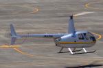 yabyanさんが、名古屋飛行場で撮影した日本法人所有 R44 Raven IIの航空フォト(飛行機 写真・画像)