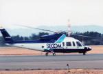 kumagorouさんが、仙台空港で撮影したセコム S-76Aの航空フォト(飛行機 写真・画像)