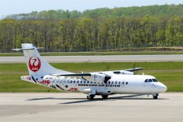 にしやんさんが、釧路空港で撮影した北海道エアシステム ATR-42-600の航空フォト(飛行機 写真・画像)