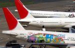 パール大山さんが、羽田空港で撮影した日本航空 777-289の航空フォト(飛行機 写真・画像)