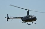 ブルーさんさんが、鈴鹿ヘリポート場外離着陸場で撮影した日本法人所有 R44 IIの航空フォト(飛行機 写真・画像)