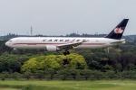 こうきさんが、成田国際空港で撮影したカーゴジェット・エアウェイズ 767-328/ER(BDSF)の航空フォト(飛行機 写真・画像)
